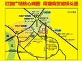 日盛·红旗公馆区位图